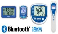 Bluetooth通信機器連携モデル