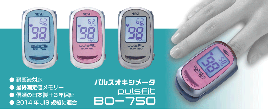 bo-750