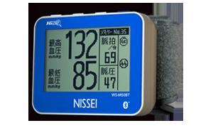 通信機能付き手首式血圧計 WS-M50BTの販売を開始しました。の記事