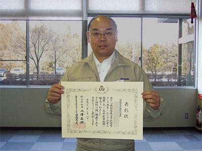 commendation_2.jpg